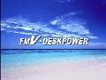 1999年夏モデルDESKPOWER用スクリーンセーバー