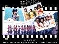 制コレ2002